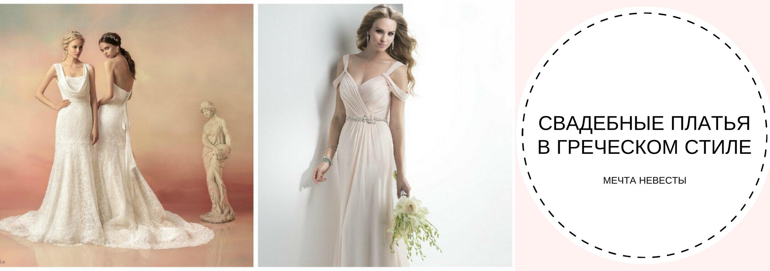 e4d7027dfa4a25d Современная свадьба и самые популярные стили – прованс, рустик, шебби-шик,  бохо ассоциируются с легкостью и воздушностью. В основе свадебного образа  ...