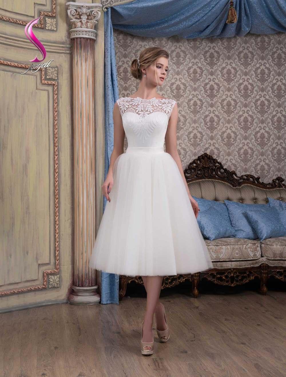 Свадебное платье Дидиан