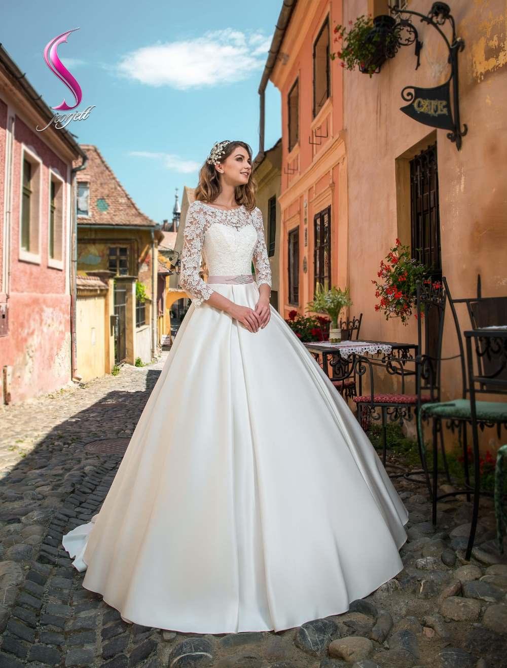 Свадебное платье Анатасия